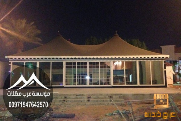 بيوت شعر ملكيه مجالس الإمارات
