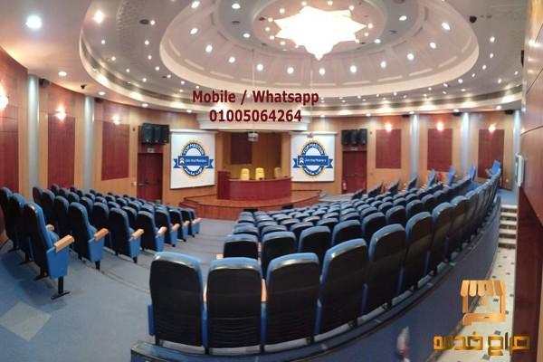 أسعار قاعات المؤتمرات في مصر